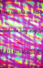 Isang mataba na babae by recto_15