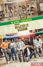 reply 1988 by han361999