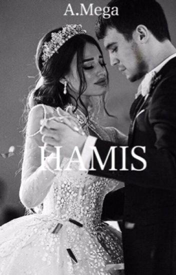 HAMIS خميس