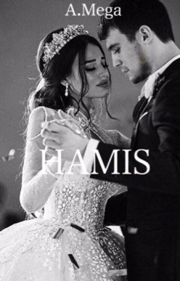 Хамис#Wattys2017