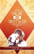 [Trans][One-shot][JackJin] You're as sweet as 3.14 by koyochan