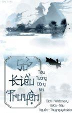 Hoàng phi sở đặc công số 11 - Sở Kiều truyện by whitenavy
