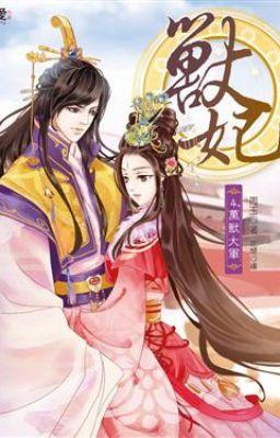 (12 chòm sao) Hoàng cung li kì truyện