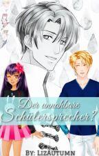 Der unnahbare Schülersprecher? | Sweet Amoris - Nathaniel FF [ABGESCHLOSSEN] by LizAutumn