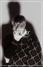 cheat → jongin by -kaizar