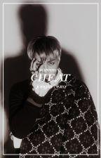 cheat → jongin by -kaizar