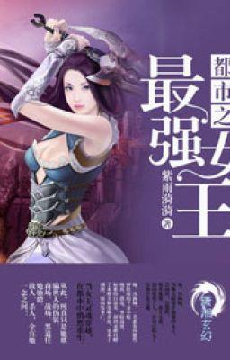 Đọc truyện Đô thị chi tối cường nữ vương - Tử Vũ Y Y (NP)