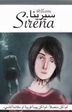 Sirena |  سيرينا by bo1994