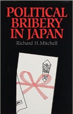 Hối lộ chính trị ở Nhật Bản-Thời Kỳ Chính Quyền Đảng Phái