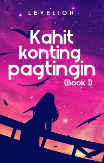 Kahit Konting Pagtingin (Book 1 of Ashralka Heirs #2)