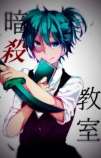 Я В Классе Убийц by NagisaShiota01