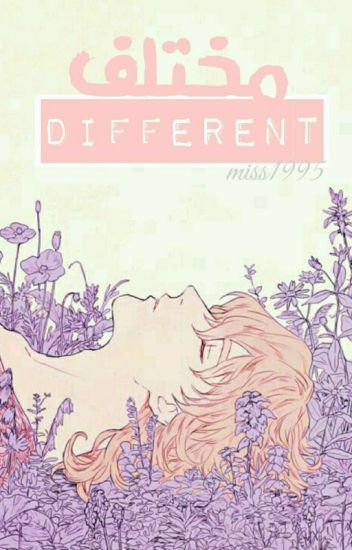 Different [A good so!]