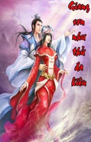 Giang Sơn Như Thử Đa Kiêu (江山如此多枭)