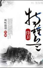 Đặc chủng binh thị vệ - Phong Xuy Tiễn Vũ by Yoruchou