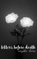 letters before death【sidemen】 by soyoka-hime