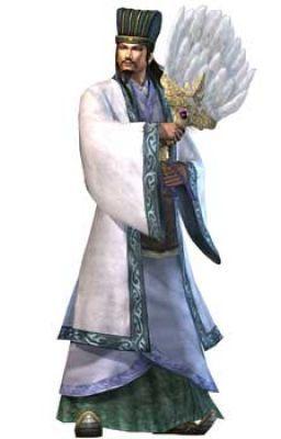 Đọc truyện Khổng Minh Thần Toán