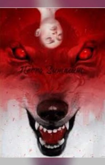 Il lupo dagli occhi rossi