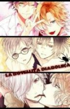 La Botellita Diabolika (Diabolik Lovers) ~ ~♡ by creepyvivi77