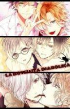 La Botellita Diabolika (Diabolik Lovers) ~ ~♡ by creepyvivi77