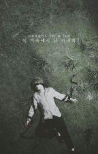 KookMin/HopeMin/YoonMin/VMin [H]-Tình Yêu Đến Từ Đau Thương by 21stCenturyChim