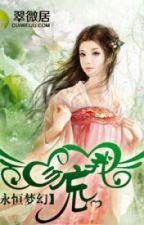 Xuyên việt chi ngự nữ thiên tử by trituethoidai