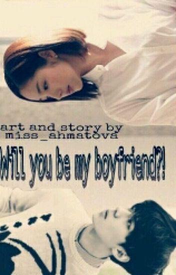 Будешь моим парнем?!