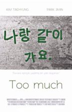 too much | vmin by rapiscyeah