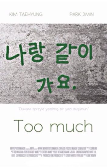too much | vmin
