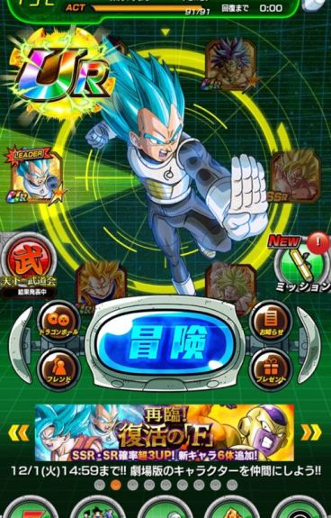 free dragon stones dokkan battle jp
