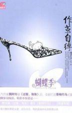 Mua dây buộc mình(作茧自缚) by DrcRon