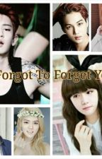 I Forgot To Forget You by Miki_Elly
