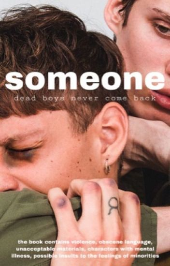 - someone.