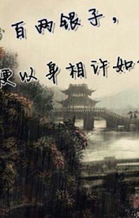 [BHTT] [EDIT] Trăm lượng bạc ta liền lấy thân báo đáp by YultaeByun