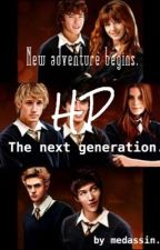 Harry Potter: The Next Generation by bongbo1927