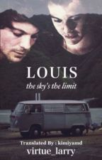Louis » Persian Translation by HowmiasPower
