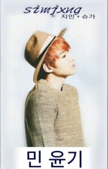민 윤기 - Yoonmin