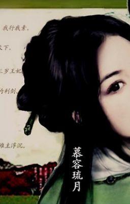Poster Vương phi 13 tuổi