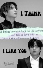Hyung... Creo Que Me Gustas (Vkook) by iceprincess1004