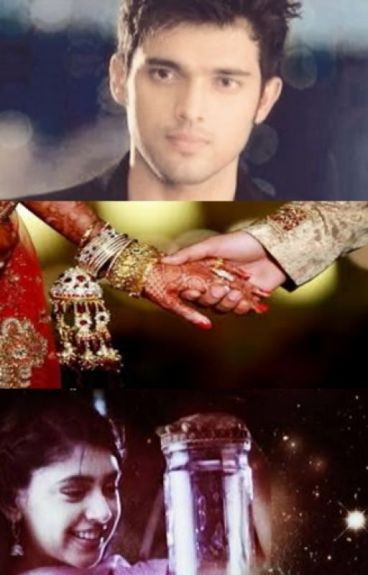 Mananff The Marriage