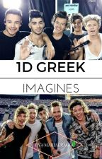 1D GREEK IMAGINES by MariaFragou