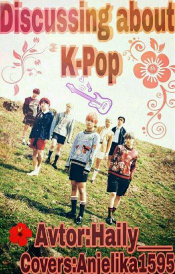 Обсуждаем K-POP и все корейское!