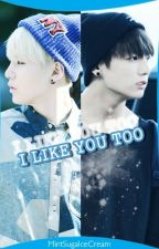 I LIKE YOU TOO (SuKook) OneShot by MintSugaIceCream