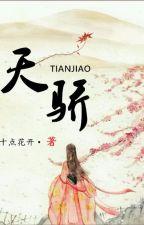 [BH] Thiên Kiêu (gl) by akito_sohma92