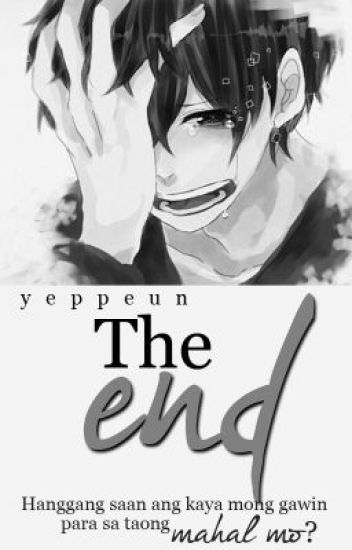 The End (ONESHOT)