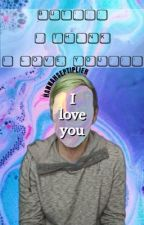 But... I Think I Love You... (Jacksepticeye X Reader) by donewithaccount