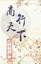 Thương Hành Thiên Hạ [Hoàn] by Faker1827
