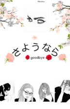 Goodbye; by boobvs