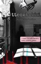 [Shortfic][KookGa][BTS] Tteokbokki by phanhisnotonfire