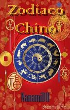Zodiaco Chino by NanamiDH