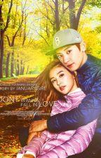 Не хочу влюбляться by January-Girl